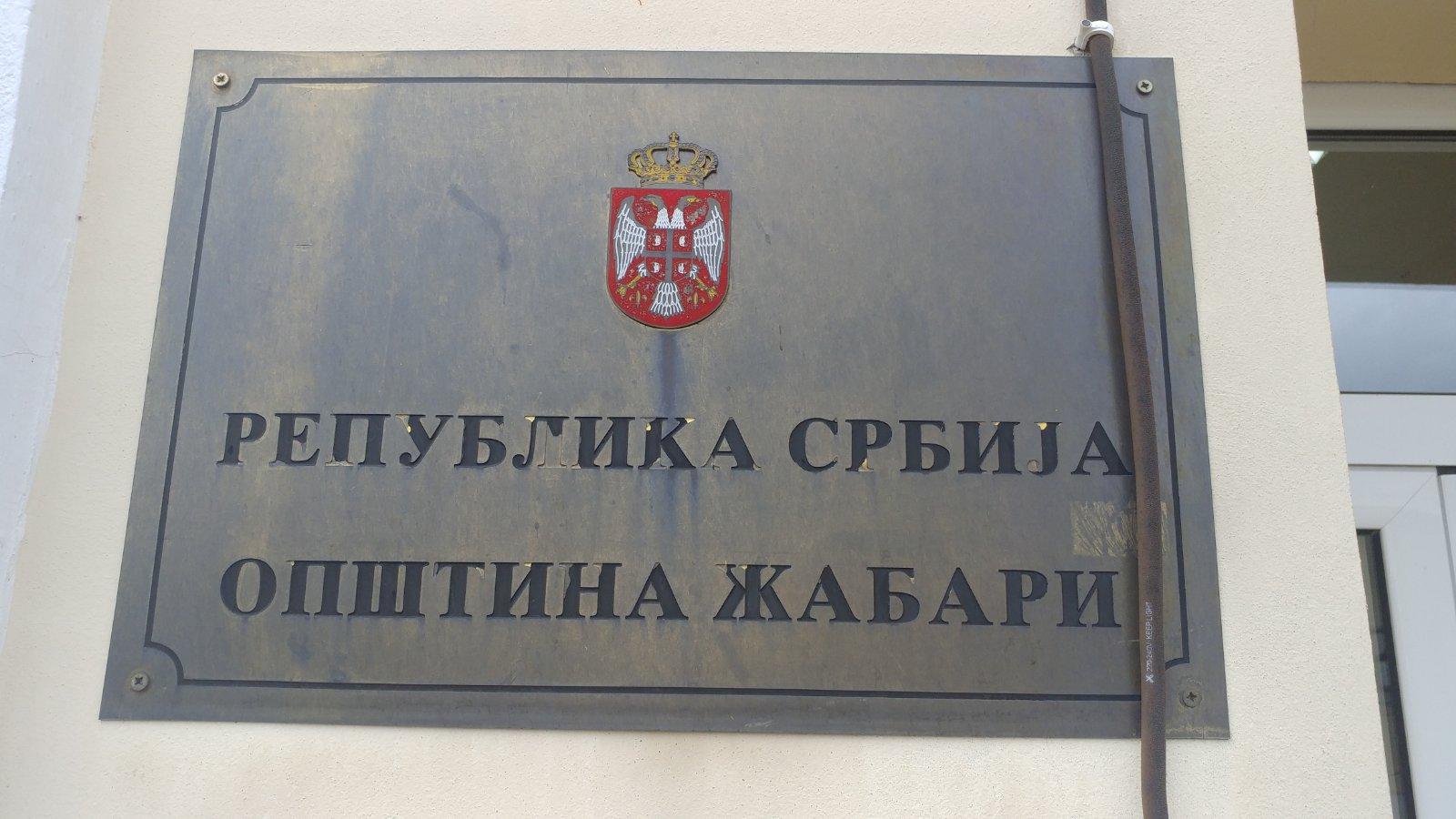 U opštini Žagubica najveća izlaznost do 17 časova 48.56% 37444