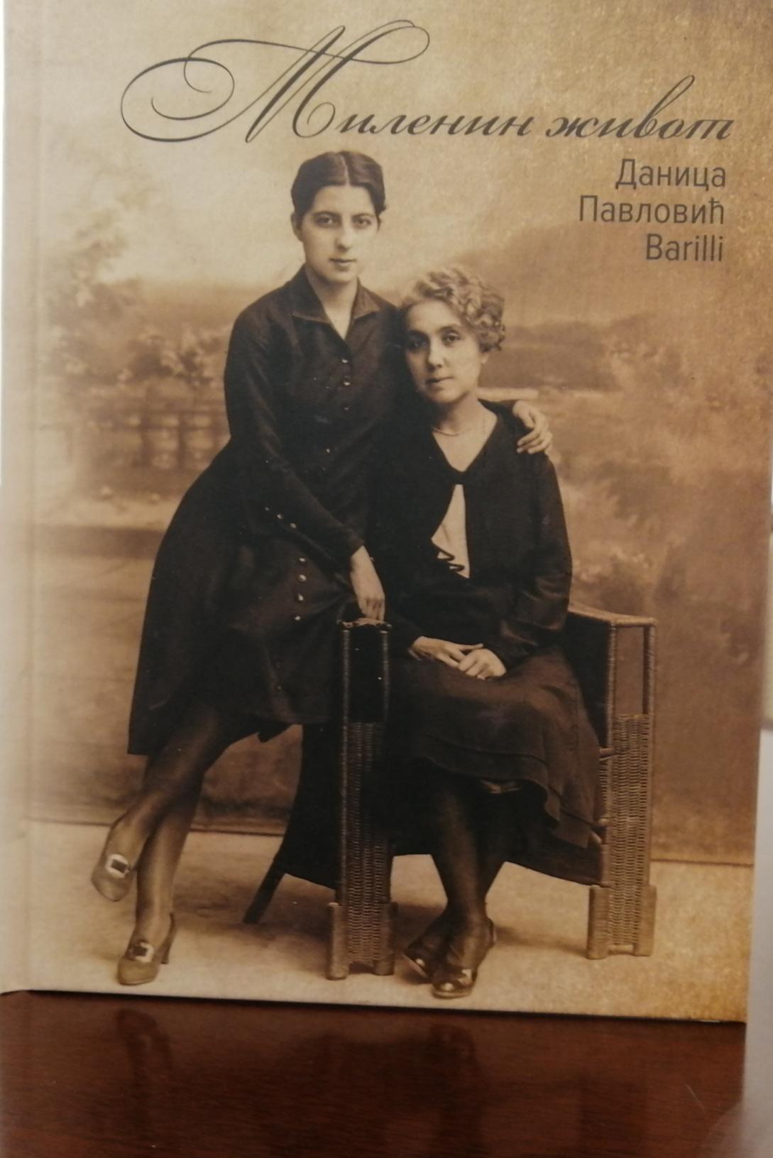 """Dan Galerije """"Milena Pavlović Barilli"""" obeležen promocijom knjige 37588"""