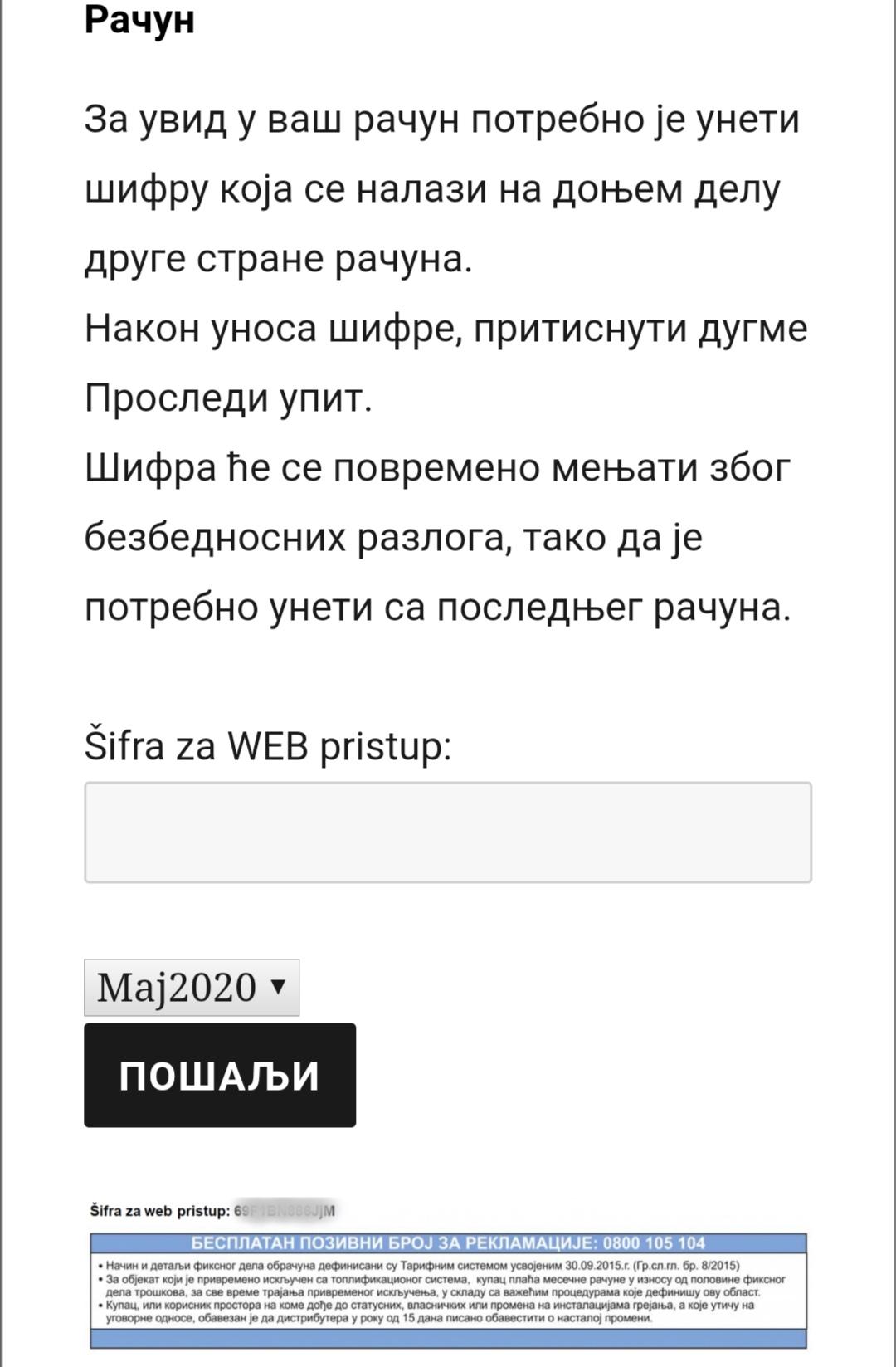 Usluga MOJ RAČUN na portalu JP Toplifikacija od majskog računa 2020 36672