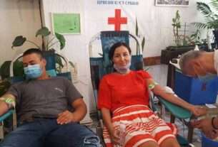 Akcija dobrovoljnog davanja krvi 39434