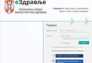Aplikacija za koronu: Obaveštava isključivo da je rezultat GOTOV 39028