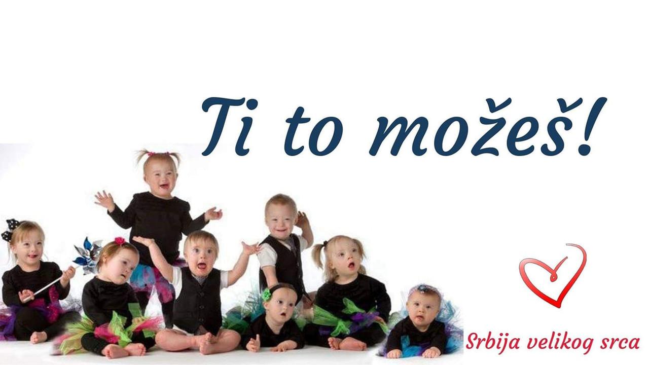 "Otvoreno pismo javnosti Humanitarne organizacije ""Srbija velikog srca"" Veliko Gradište 39221"