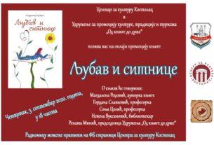 """Promocija knjige """"Ljubav i sitnice"""" 40918"""