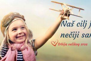 """""""Srbija velikog srca"""" od danas počinje sa intenzivnim sprovođenjem projekta """"Znanje je pravo na život"""" 40424"""