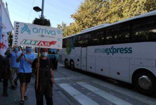 Kompanija ARRIVA održala protest u Požarevcu 41347