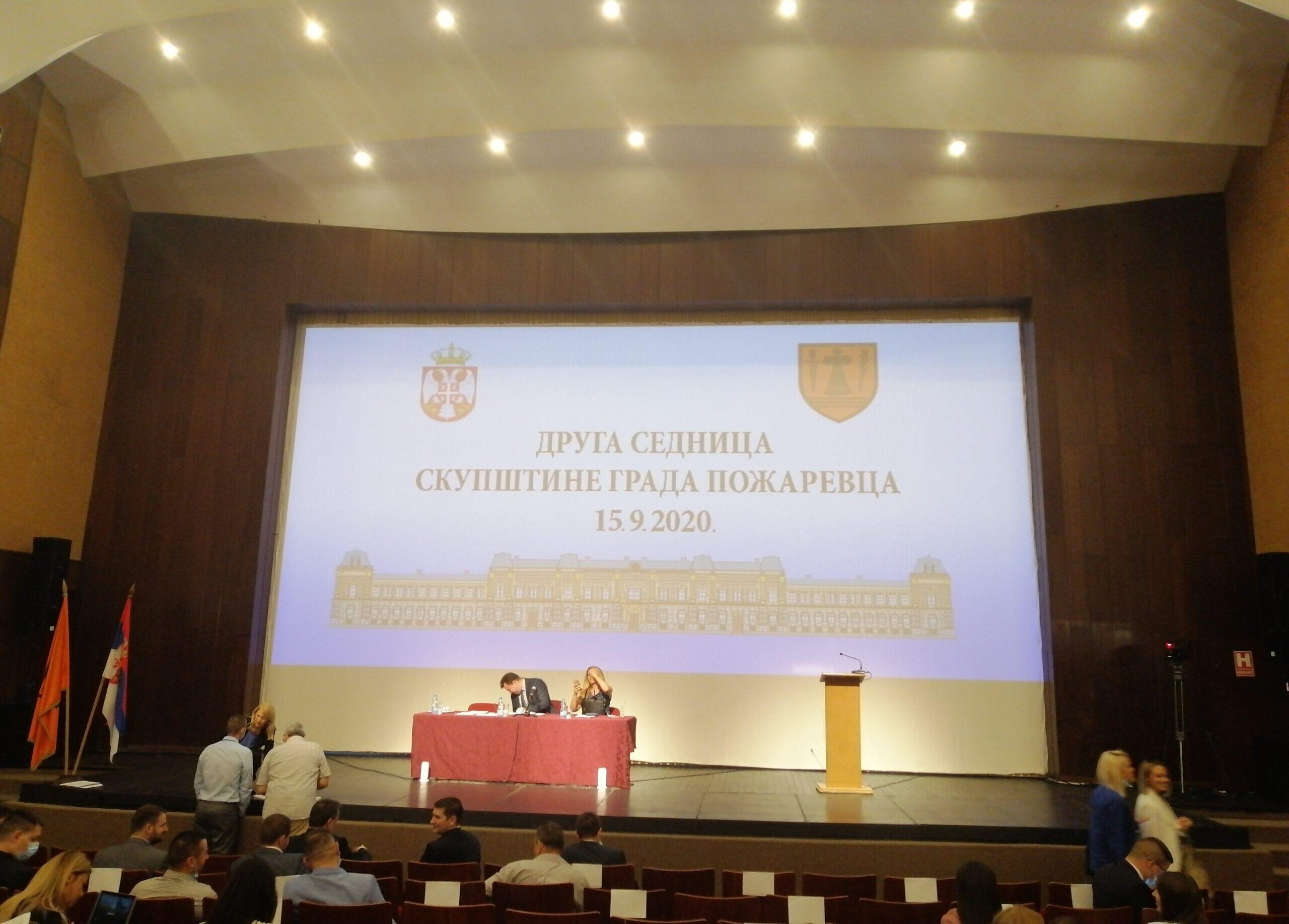 Održana druga sednica Skupštine grada Požarevca 41593