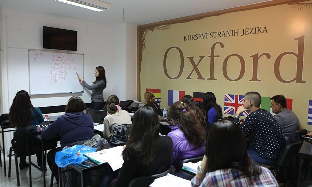 Akademija Oxford - Kurs i obuka za radnika fizičkog obezbeđenja 41624