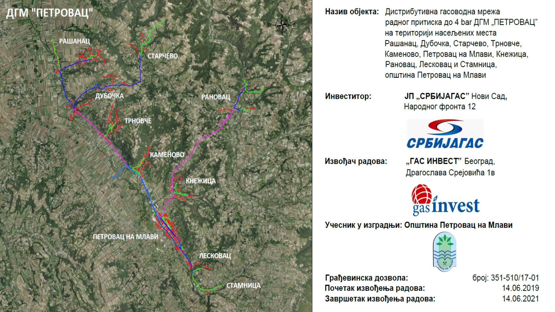 Distributivna gasovodna mreža na delu teritorije opštine Petrovac na Mlavi 42423