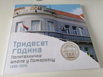 Monografija i akademija na obeležavanju dva jubileja Politehničke škole u Požarevcu 42351