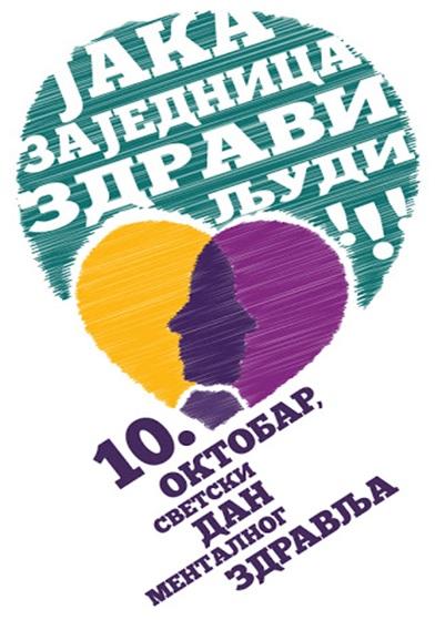 Svetski dan mentalnog zdravlja 10. oktobar 2020. godine 42492
