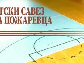 Sportski savez grada Požarevca: što više sporta, to zdraviji građani 43450