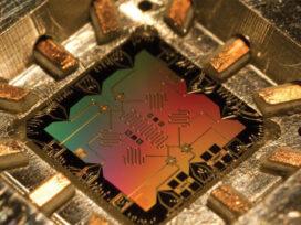 Da li ćemo i kada moći da sednemo za kvantni računar? 43281