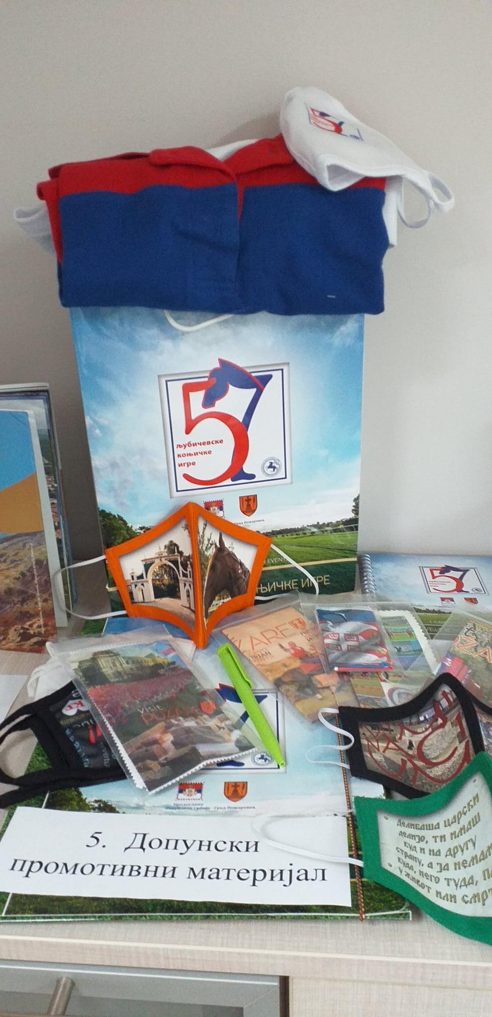 """16. Međunarodni festival turističkih organizacija """"Zlatni kofer slova"""" 42955"""