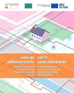 SKGO: Nova brošura o ozakonjenju stambenih objekata u romskim naseljima 42741