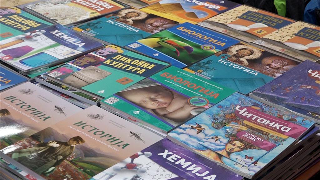 SANU je za novi zakon o udžbenicima 45106