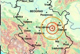 U regionu Paraćina zemljotres jačine 3,6 po Rihteru 46081