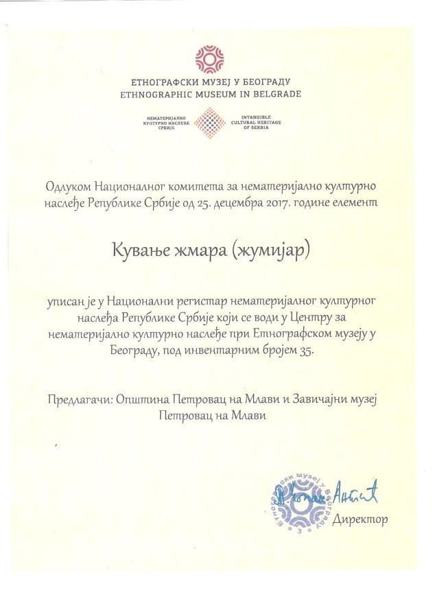 Kuvanje žmara upisan u Nacionalni registar nematerijalnog kulturnog nasleđa Srbije 49362