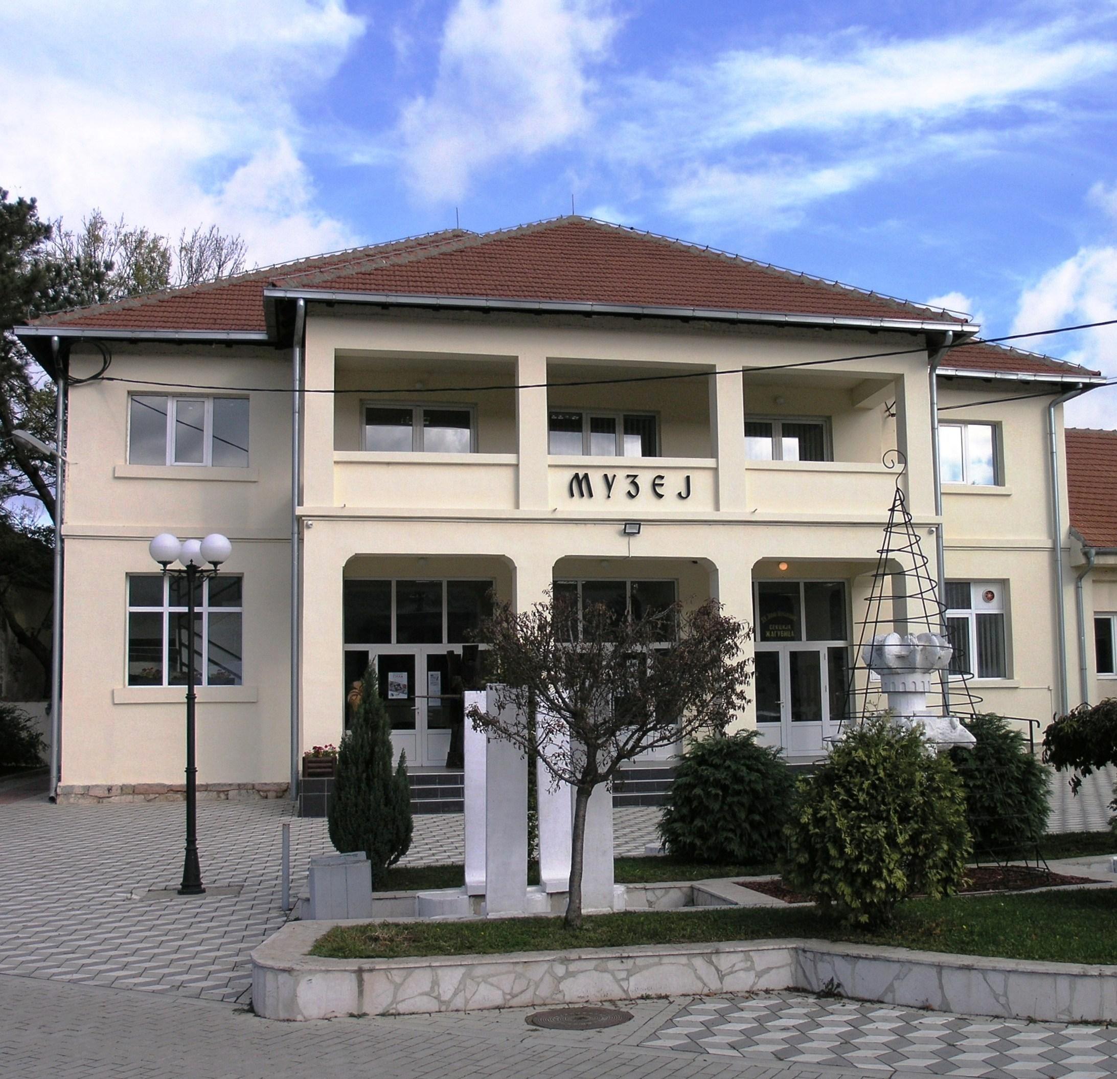 Zavičajni muzej Homolja u Žagubici: Konkurs traje još šest dana 52292